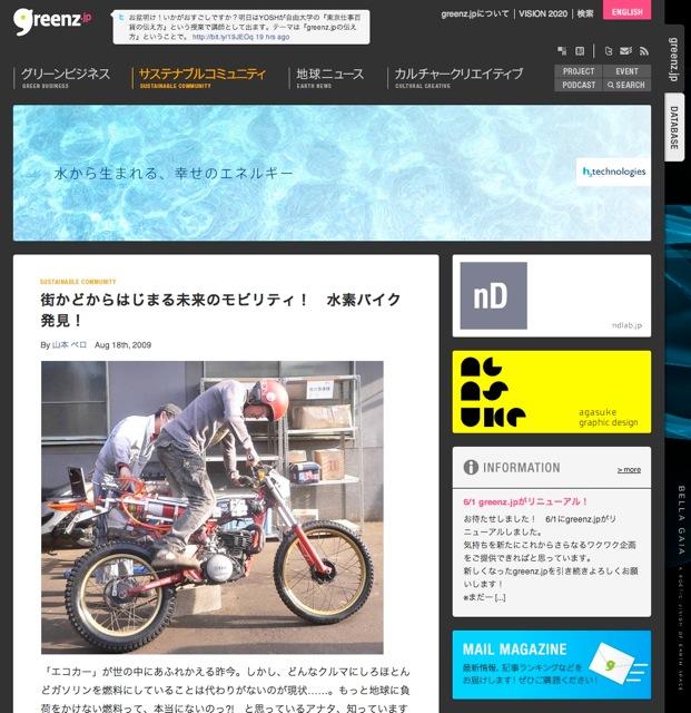 hbike.jpg