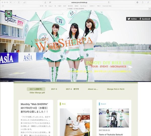 websherpa3.jpg