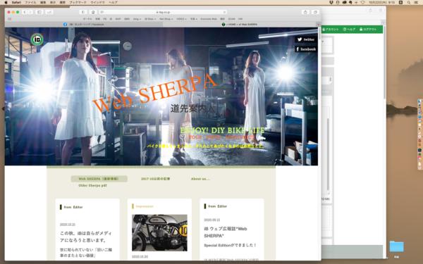 スクリーンショット 2020-10-22 9.13.14.png