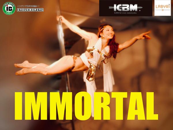 IMMORTAL2.jpg